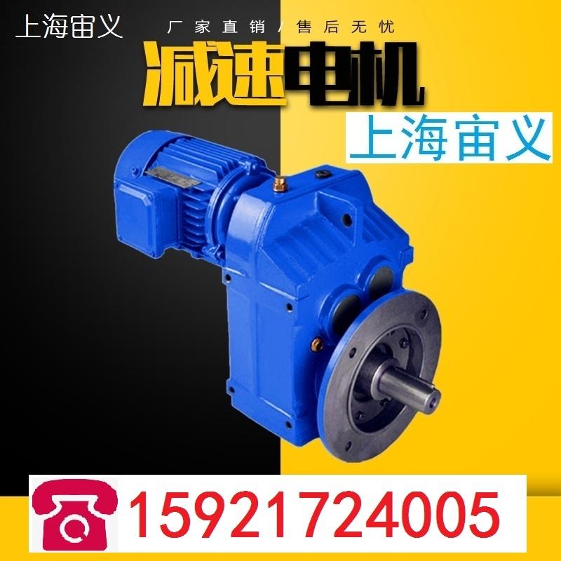 XLD3-59-2.2(带电机)减速电机