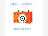 XLED84-153-3KW減速機BWED31-153-1.5KW減速器銷售BL