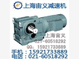 BWD45-43-18.5KW-4P,BWD45-43-22KW,BWD45-4