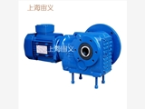 NMRV63-100-0.37KW-AS2减速机RV075-60-100B14-