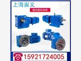 SPD57R37-YVP0.37-4P-200-M6-180°立式法蘭安裝減速電