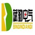 上海斌勤電氣技術有限公司