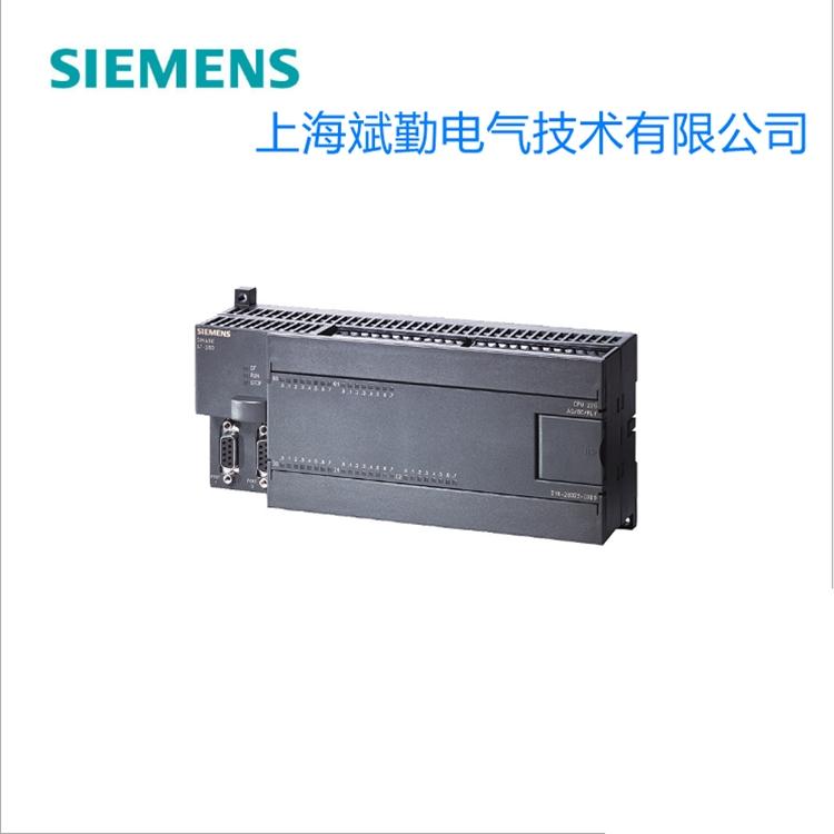西门子S7-200CN代理商6ES7214-1AD23-OXB8