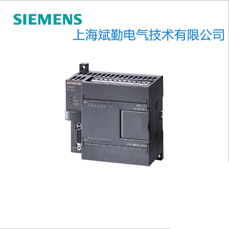 西门子S7-200CN代理商6ES7214-1BD23-OXB8