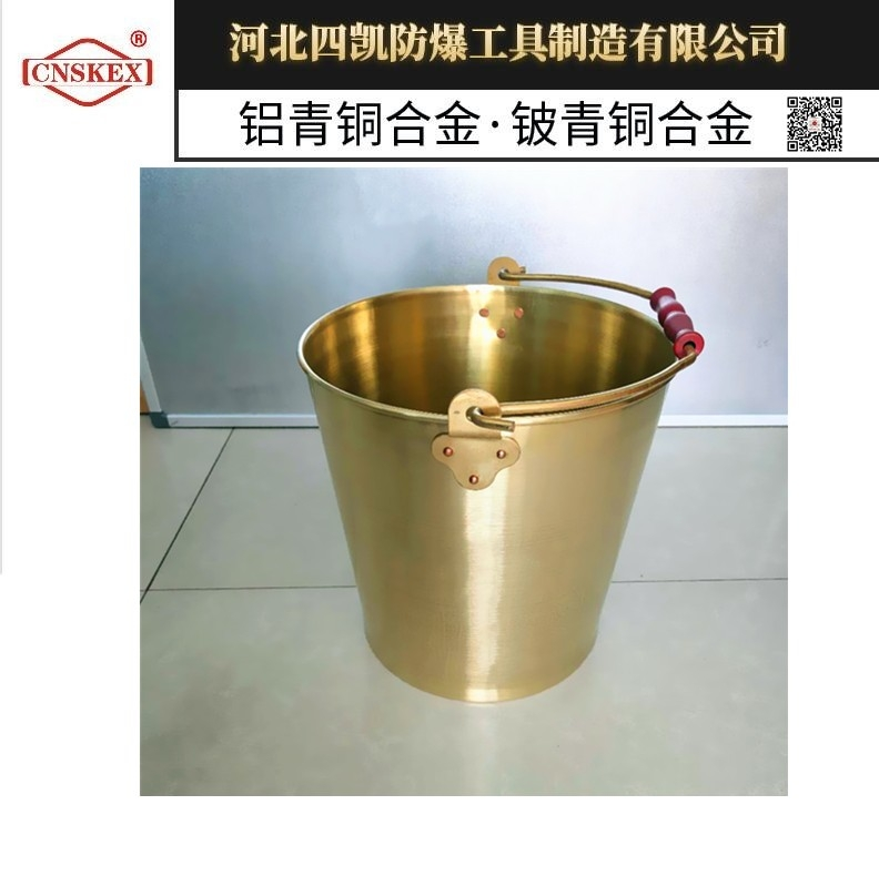 黄铜桶防爆桶10L一体成型桶品质保证