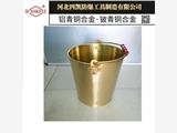 黄铜桶app万博彩票桶10L一体成型桶品质保证