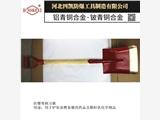 四凱廠家供應防爆木柄方锨銅質方锨優質防爆工具