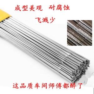 不銹鋼焊絲ER308/308L/308LSi//316L/316LSi/2209雙相不銹鋼焊絲