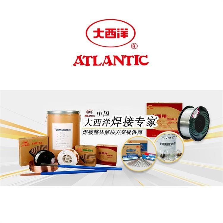 大西洋CHD401/CHF81藥芯焊絲焊劑 耐磨藥芯焊絲 硬面耐磨埋弧堆焊用藥芯焊絲