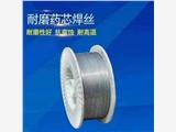 焊接車軸用LQ127氣保藥芯焊絲