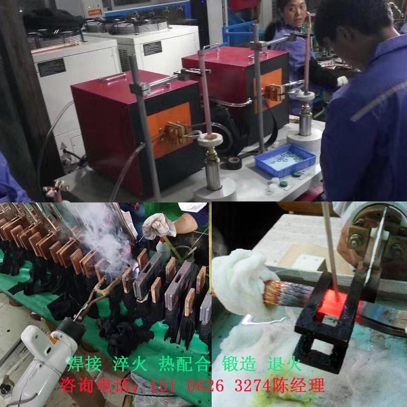 供应40KW铜焊手持式双工位高频感应钎焊机