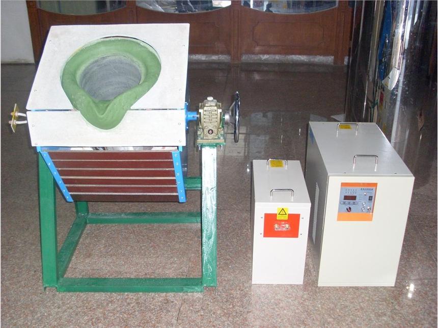 邯鄲小型實驗爐5kg鐵水分析中頻熔煉爐