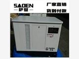 陕西省30千瓦发电机市政单位备用