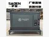 青海省20kw静音发电机投标用