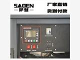 贵州省30kw静音汽油发电机医院备用