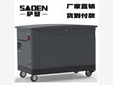 河北省10kw汽油发电机价格