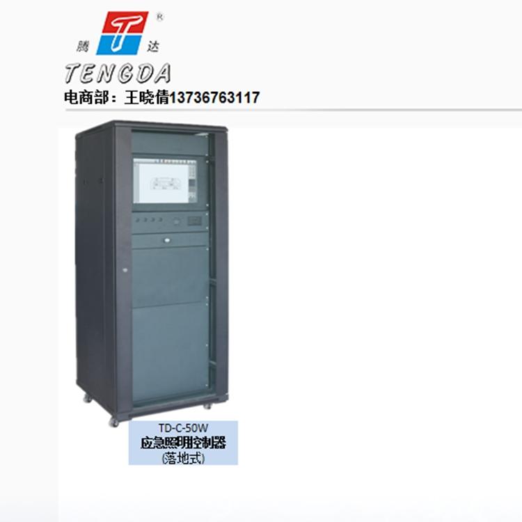 厂房专用应急照明控制器