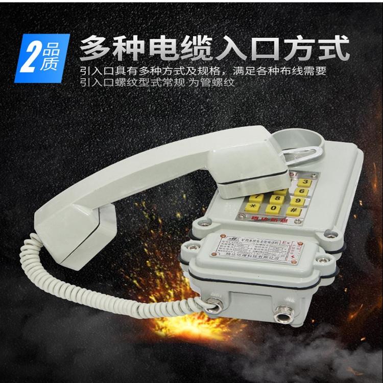 騰達KTH-11防爆數字撥號鋁合金通話機