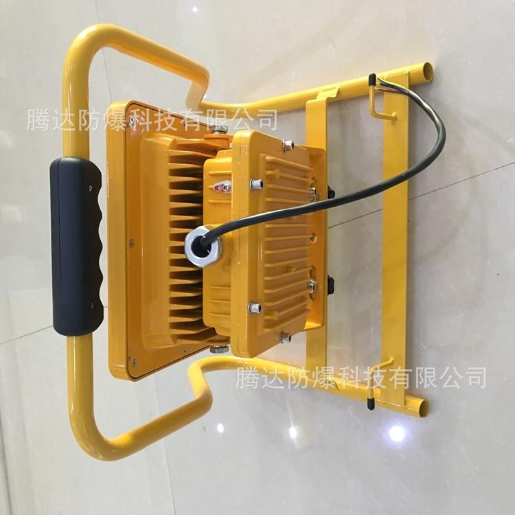 石化照明LED防爆投光燈 方形支架燈生產廠家