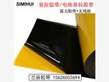 电池易拉胶带双面胶带高强度粘着力不残胶电子产品胶带