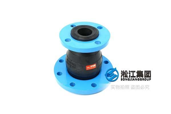 WY0507-40寸-PN16橡膠補償器-品質說明一切
