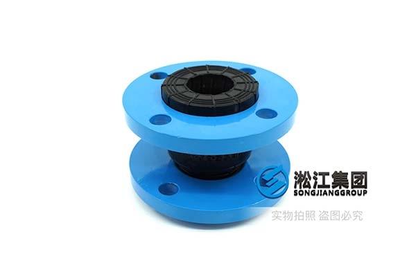 WY0402-邵陽PN6橡膠接頭