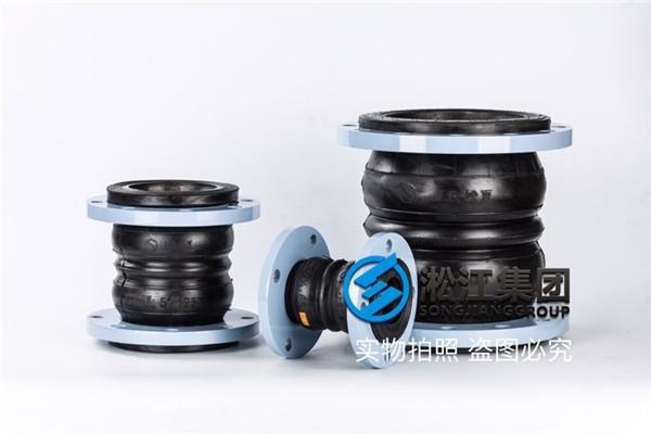 山東水泵隔震設備橡膠彈性接頭,多型號