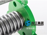 DDH0216,红河JIS日标法兰金属膨胀节,无质量不成淞江
