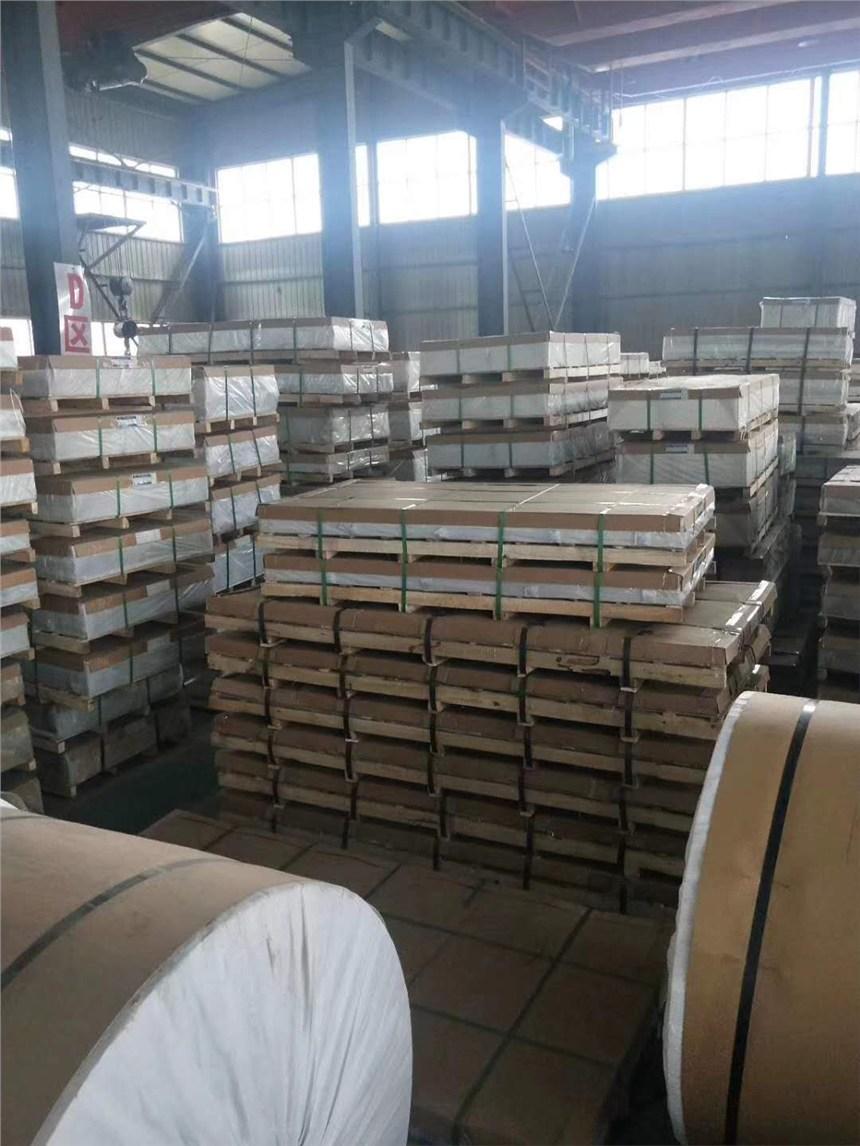 新聞:保山2024鋁管切割價格一噸銷售