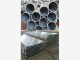 新闻:荆门4047合金铝方管价厂家定制