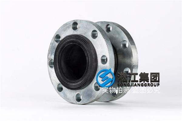 LJX0813,DN40日标FKM橡胶接头dn200使用介质
