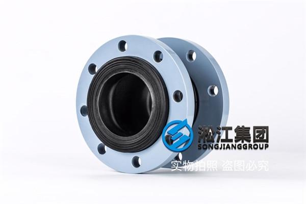 LJX0225,山东潍坊市冷凝器在线清洗装置可取绕橡胶接头