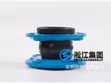DDH0620,湖南省NBR耐油橡膠避震喉,度身定制減震產品