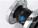 LZH1127,黄山市橡胶避震接头,高性价比的产品