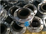 LJX1121,DN125熱鍍鋅氟橡膠橡膠接頭的清單項產品參數