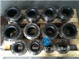 LJX0925,DN25国标耐酸碱橡胶接头dn内衬钢丝