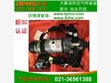 首页方展空气呼吸器系列产品国产空呼厂家
