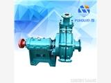 内蒙古通辽250ZJ-I-A63渣浆泵后护板质优价廉