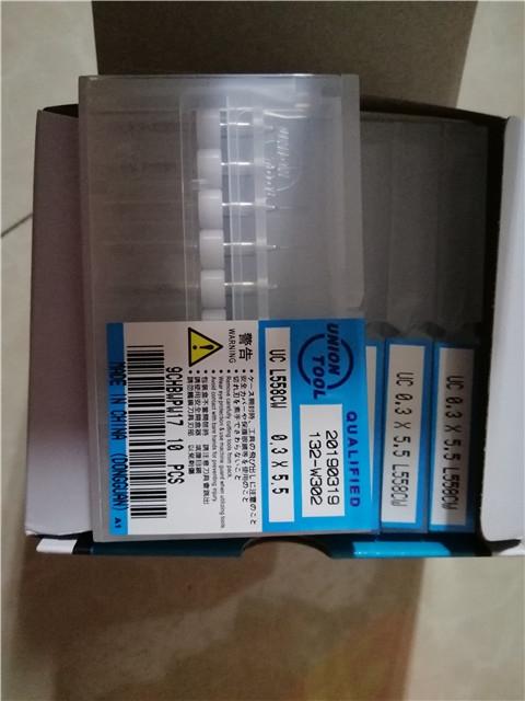 洋浦苏式钻头回收欢迎致电