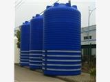 泰興20噸PAC儲存桶攪拌罐規格