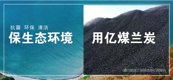 榆林兰炭生产主要大气污染物产排污系数