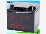 CSB蓄電池12V40AH 鉛酸免維護蓄電池電瓶 GP12400 12V電池