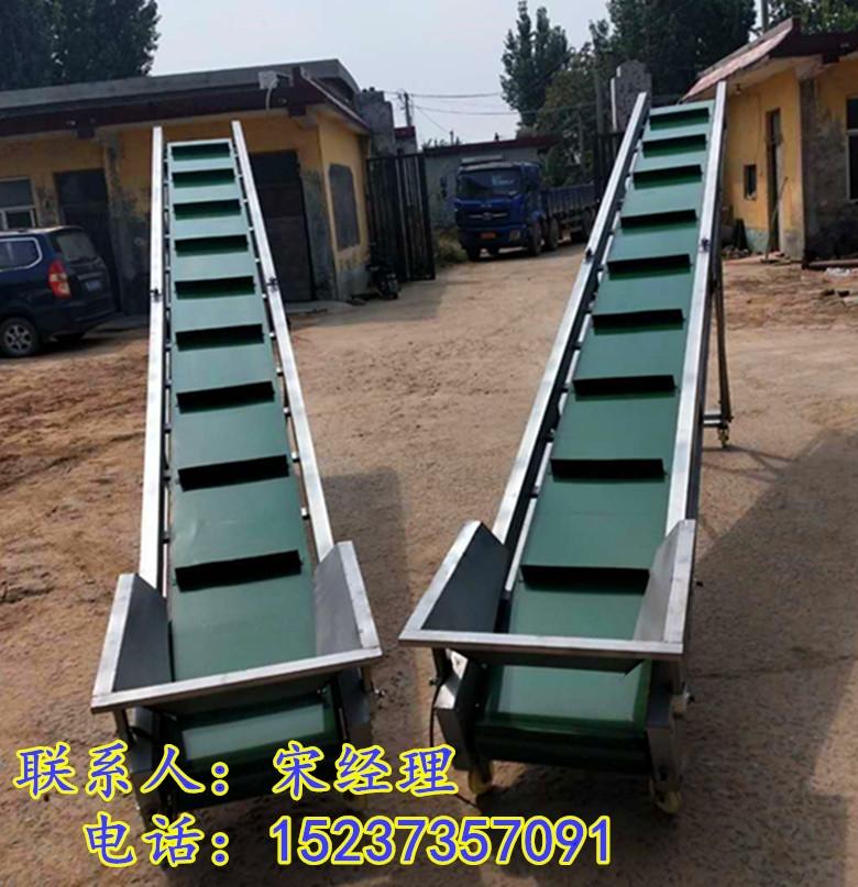 40公分寬玉米棒裝車機益民機械折疊式皮帶輸送機YM玉米傳送帶