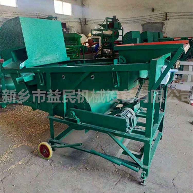 包谷除雜篩 大中小型糧食除糠機 水稻清理篩玉米拋糧機設備廠家