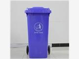 供应重庆120升厨余垃圾桶 塑料垃圾桶生产厂家
