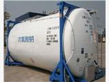 新闻:河西区次氯酸钠消毒剂蓝桶装—有限公司