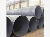 大口径螺旋钢管 DN1000壁厚焊接可镀锌防腐