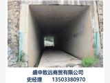 卧式地下综合管廊模具 卧式箱涵模具制造 地下综合管廊模具制造