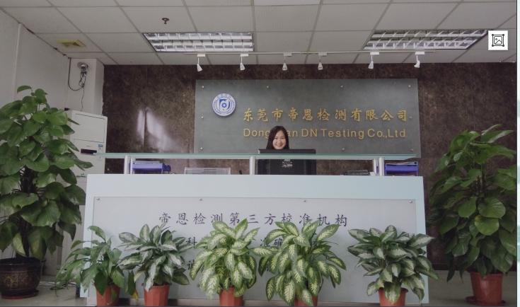 四川广安市计量仪器检测第三方计量中心