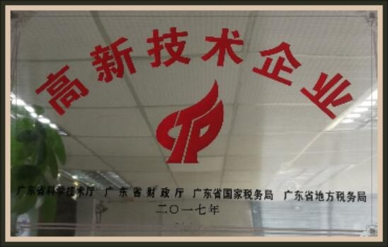 陕西商洛仪器校准中心